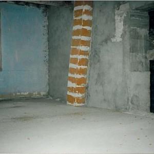 chantier; étage